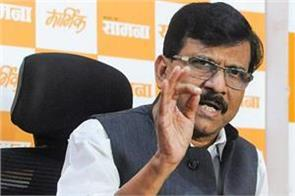 sanjay raut said nothing else is going on in the country but democracy