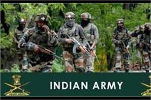 army starts helpline in kashmir