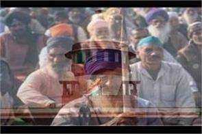 supreme court will give verdict tomorrow regarding farmers  movement