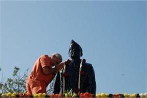 parakram divas  will be a special event held in haripura gujarat modi