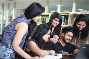 office assistant pre exam result declared