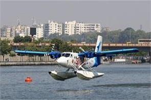 sea plane service can start from delhi to ayodhya uttarakhand