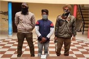 a youth arrested with 50 grams of charas