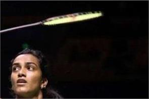 pv sindhu and sameer reach quarter finals satwik also shines