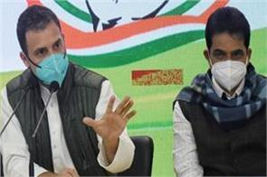 they can t touch me shoot me   know why rahul gandhi said