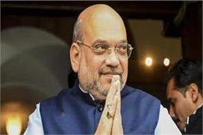 amit shah to visit karnataka on saturday will participate in many programs