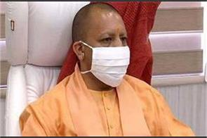 cm yogi gave a gift of 15 thousand crores to the villagers