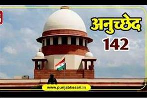 kisan agitation why did the sc say the ban on the implementation of the law