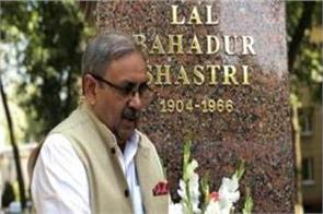 grandson former pm lal bahadur shastri supported new agricultural laws