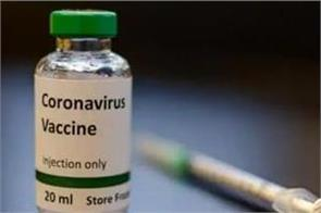government deals with serum institute to buy 6 6 crore vaccine