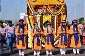 nagar kirtan will be taken out on 3 january at guruparav