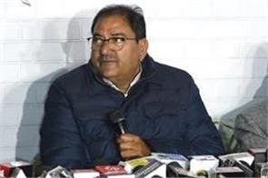 abhay claims after january 26 the line of resignations will fall again