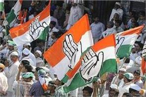 congress will protest across the country on 15 january in support