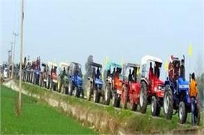 border farmer union organized a tractor rally in support of farmer movement