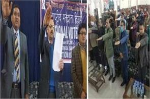 voters day celebrated in kathua