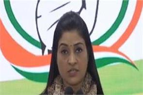 congress distanced itself from tharoor s statement