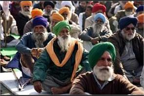 farmers organizations rejected the government s proposal
