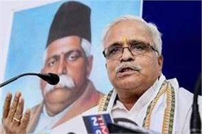 suresh bhaiyaji joshi reached jammu to review the functioning of rss