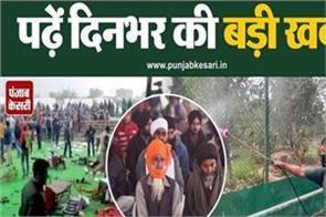 farmers vandalize khattar s kisan mahapanchayat program