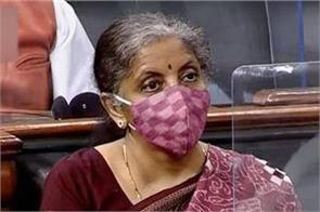 finance minister nirmala sitharaman to have special security ring