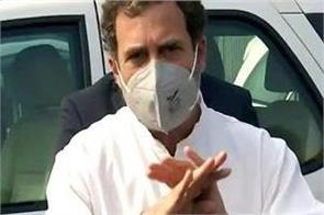 rahul gandhi said  government s strategy to give  date on date  to farmers