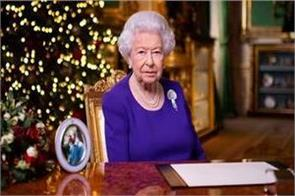 special coin to be issued on the occasion of queen elizabeth ii s 95th birthday