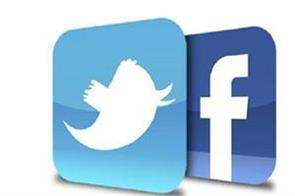 parliamentary committee sent summons to facebook twitter