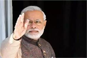 pm modi may visit assam on 23 january