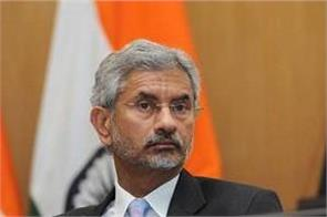 jaishankar spoke to the israeli foreign minister