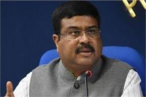 dharmendra pradhan lashed out at opposition parties