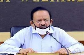 be sure to give polio to children on january 17 harshvardhan