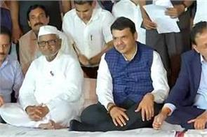 anna hazare will no longer fast against agricultural laws