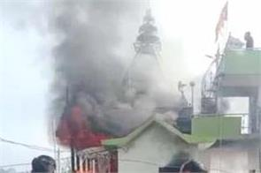 fire in temple