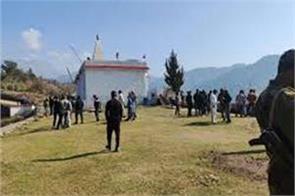 explosion near religious place in rajouri  investigation begins