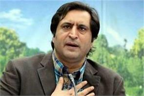 sajjad lone separated from the gupkar alliance charged with fraud