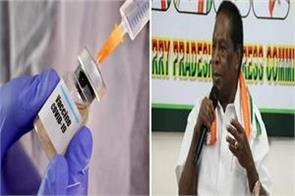 puducherry  covid 19 vaccine will be free of cost to the people