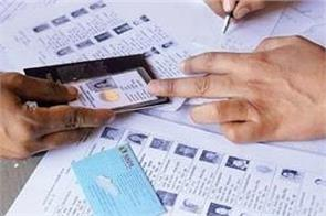 now the voter card will be digital ravi shankar prasad will launch tomorrow