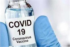corona vaccine will be available from chandigarh tomorrow