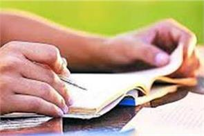 decision to conduct examinations