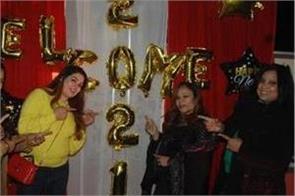 new year 2021 celebration