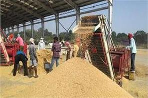 till january 18 the government has procured 5 70 million tonnes of paddy