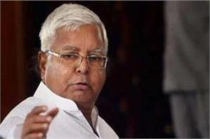 hearing on lalu yadav s bail plea deferred again now on february 12