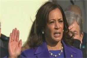 kamala harris of indian origin created history became america s first female vp