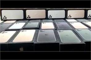 police recovered 2048 missing mobiles