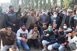 west pakistani refugees protest protesting denial of government job