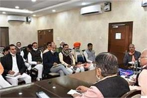 bjp state president holds meeting with district presidents