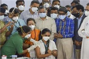 maharashtra government bans vaccination till january 18