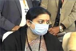 hospital fire smriti irani said the golden future of babies was snatched