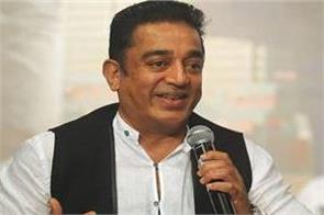 tamil nadu elections kamal haasan s party gets  flashlight  symbol