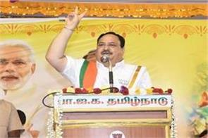 bjp s pongal in chennai nadda said  pm modi s intention